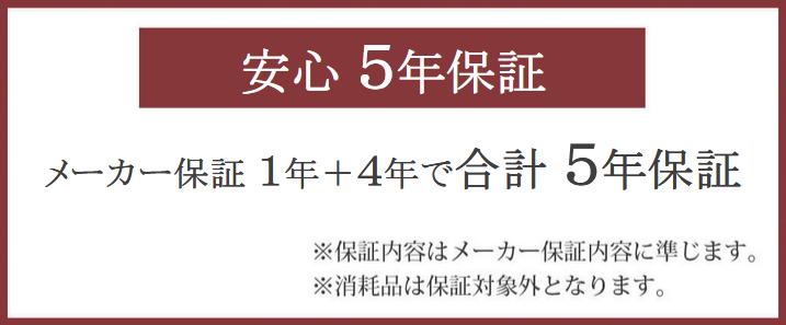 ヒューロム アドバンスド100 特典(7)
